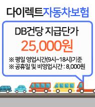 애드인스소개