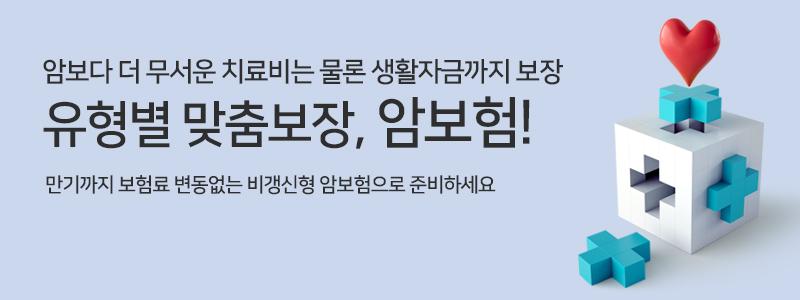 메인롤링배너이미지3