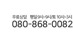 고객센터1544-5410